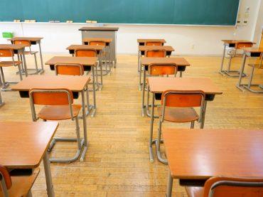 NJEA: Charter moratorium urgently needed
